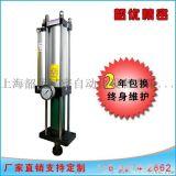上海韶優SYST-63-50-05-3T氣液增壓缸