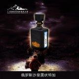 俄羅斯沙皇黑伏特加酒V-0080070