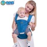 寶寶腰凳雙肩揹帶嬰兒揹帶前抱式四季多功能 嗨皮熊 Baby sling 北京嬰兒揹帶