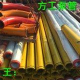 泵車專用彎管 泵車配件彎管