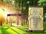 綠達純野生山茶油1Lx2禮盒裝