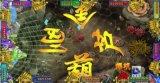 葫蘆金剛捕魚遊戲機廠家廣州溫創電子科技13660263266