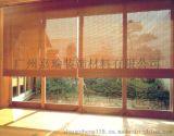 天然環保竹編織窗簾,古典藝術竹捲簾工廠直銷