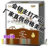 會銷中老年羊奶粉,會銷羊奶粉生產代加工