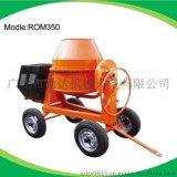 ROM350柴油攪拌機