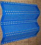 衝孔板 鍍鋅衝孔板 不鏽鋼衝孔板 衝孔網 洞洞板廠家直銷