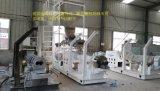 PHJ95S漂浮魚飼料,沉性魚飼料膨化機雙螺桿