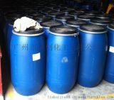 供應甜菜鹼BS-12 十二烷基甜菜鹼BS12