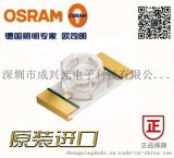 SFH4058 Osram歐司朗 高功率紅外發射器850nm ±40°