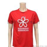 馬來西亞選舉服 馬來西亞大選衣服