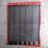 優質實力商家供應不鏽鋼焊接式條縫篩板,直線振動篩板 歡迎選購