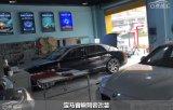 深圳駕控匯寶馬三系汽車音響隔音升級,寶馬改裝,音響改裝