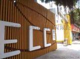 外牆裝飾木紋色鋁方通 外牆氟碳鋁方通 江蘇專業鋁方通廠家