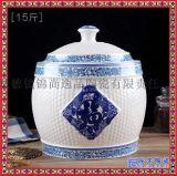 景德鎮陶瓷儲米箱帶蓋密封防蟲防潮裝米桶廚房麪粉缸