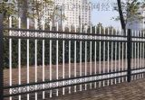 南京供應優質鋅鋼護欄 廠區圍欄 歐式柵欄 靜電噴塗 方管護欄