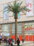高模擬迦納利海藻樹1件起批發 加拿利海棗樹裝飾模擬植物人造假樹