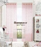 高檔歐式窗簾遮光定做 豪華客廳/臥室/別墅窗簾