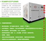 上海奧萊斯雙螺桿空壓機