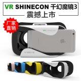 ǧ��С�n���װl ̓�M�F�����Lvrħ�R boxǧ��ħ�R VR SHINECON