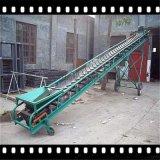 移動升降玉米輸送機 固定式皮帶輸送機 定製高效皮帶機
