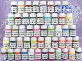 繪影牌手繪顏料美術顏料(YL-50)真絲棉麻服裝顏料