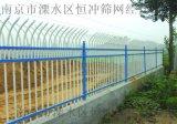 南京恆衝批發鋅鋼庭院防護欄杆 市政鍍鋅圍欄批發 白色鋅鋼廠區護欄2016