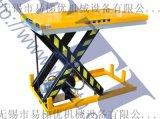 ETU易梯優廠家直銷供應 電動液壓升降平臺 專業定做固定升降機