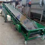 8米長移動式皮帶機 丹東市運行穩定多用途爬坡輸送機