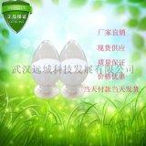 廠家直銷 乳酸亞鐵 CAS: 5905-52-2 含量: 99% 【品質保證 價格優惠】Ttel:18872220741