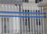 鋅鋼護欄南京廠家,框架護欄,球場圍欄,市政護欄,鋅鋼小區護欄網