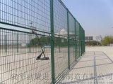 【耀進網業】耀進廠家專業生產優質供應:體育場圍欄、體育場圍欄網、體育場圍網、球場圍欄、球場圍網、球場圍欄網