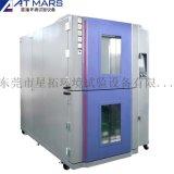 兩廂式小型高低溫交變實驗箱 實驗室專用模擬高低溫衝擊試驗機廠