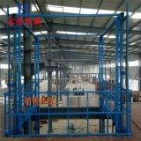 非標定製大慶導軌式液壓升降貨梯,倉庫用載貨貨梯價格行情
