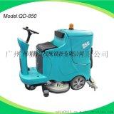 廠家自銷駕駛式洗地機 電瓶式工廠駕駛式洗地機全自動洗地車