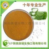 天然植物源殺菌劑原藥 大黃提取物 大黃素甲醚10%