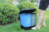 40L分類垃圾桶,家庭分類垃圾桶生產廠家