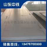 上海65mn彈簧鋼板  1mm鋼板生產工藝