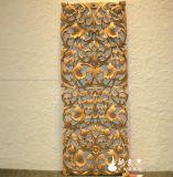 長方形雕花板