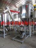 山西塑料片料攪拌機專業生產