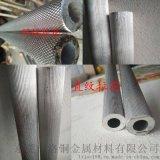 專營鋁管加工 鋁管拉花加工 直紋拉花 網紋拉花 噴塗氧化