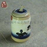 長沙窯古典純手工手繪創意陶瓷密封茶葉罐茶葉存儲罐粗陶茶具禮品