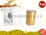 供應 L-精氨酸鹽酸鹽 1119-34-2 廠家價格直銷