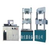 液壓萬能試驗機 WAW/WEW-600;-1000;-2000