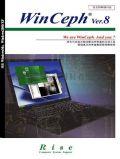 WinCeph 8.0�^Ӱ�y����������ܛ�w���W·�棩