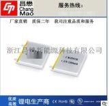 聚合物鋰電池854136-1200mAh美髮器安防報警消防燈剃鬚按摩器