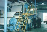 火紙造紙機(787-1092)