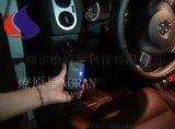 燎原星微型衛星GPS車載跟蹤定位適用於個人汽車用戶,押運車,車隊管理等