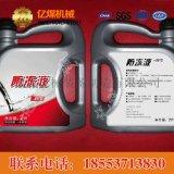 防凍液價格,防凍液質量