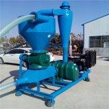大型糧庫氣力輸送型號,出倉除塵大型吸料機,移動式氣力吸糧機廠家
