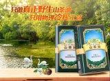 綠達有機山茶油2.5L  純野生 0添加
